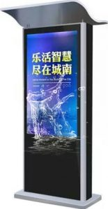 floor-stand-waterproof-outdoor-kiosks-