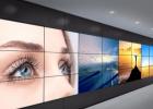 single input feed lcd video wall